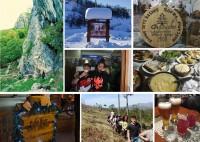 Puka,  the hidden  paradise of adventure tourism - Albanian Great Escapes 2017