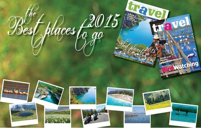 Në treg, numri i ri i revistës Travel - Destinacionet më të bukura Shqiptare 2015