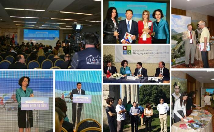 Konferenca Ndërkombëtare për